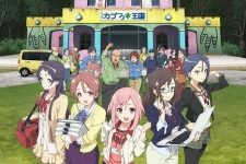 Scarica ost Sakura Quest