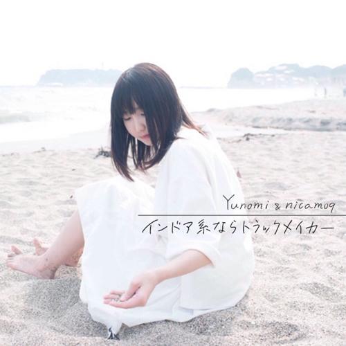 Indoa Keinara Torakkumeika - Yunomi ft. Nicamoq (iMeiden Remix) Download