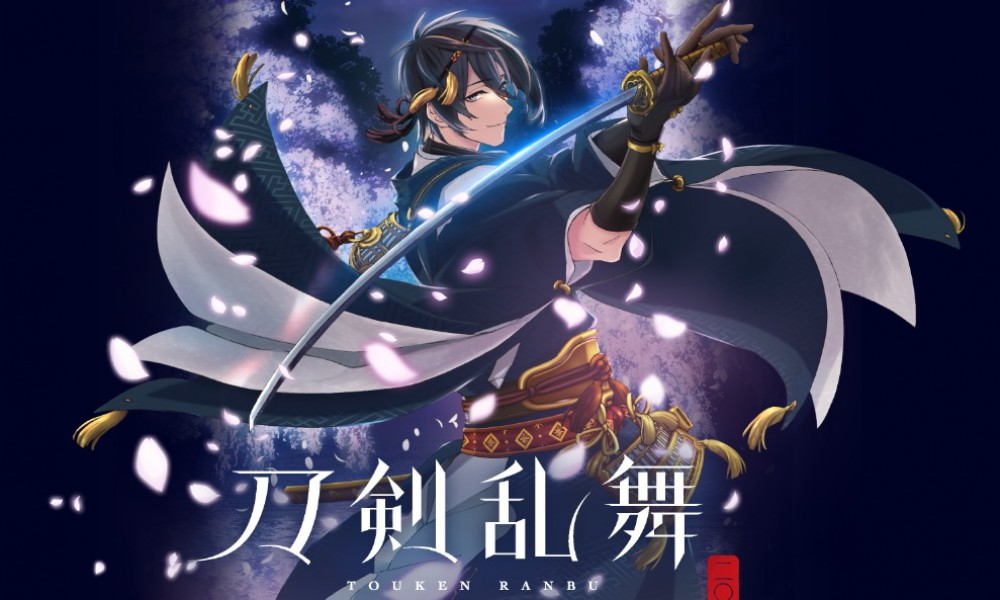 Anime Ost: I-download ang Opening Ending Katsugeki Touken Ranbu